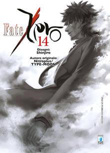 Fate/Zero. Vol. 14.pdf
