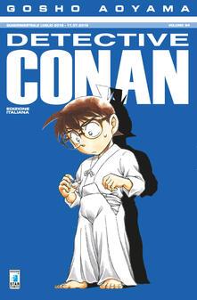 Tegliowinterrun.it Detective Conan. Vol. 94 Image