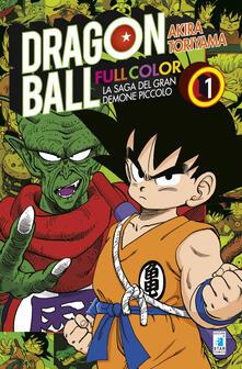 Osteriacasadimare.it La saga del gran demone Piccolo. Dragon Ball full color. Vol. 1 Image