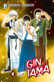 Aboutschuster.de Gintama. Vol. 40 Image