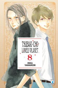 Tsubaki-chou Lonely Planet. Vol. 8