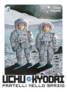 Associazionelabirinto.it Uchu Kyodai. Fratelli nello spazio. Vol. 30 Image