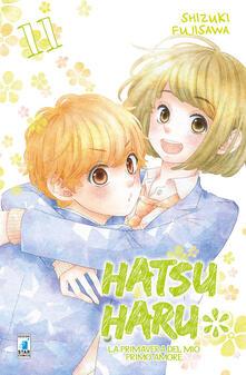 Voluntariadobaleares2014.es Hatsu Haru. La primavera del mio primo amore. Vol. 11 Image