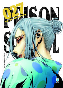 Warholgenova.it Prison school. Vol. 27 Image