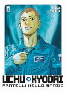 Uchu Kyodai. Fratelli nello spazio. Vol. 31.pdf