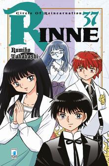 Winniearcher.com Rinne. Vol. 37 Image