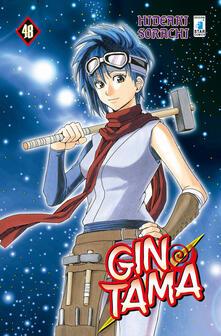 Winniearcher.com Gintama. Vol. 48 Image
