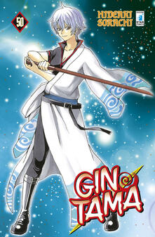Ristorantezintonio.it Gintama. Vol. 50 Image