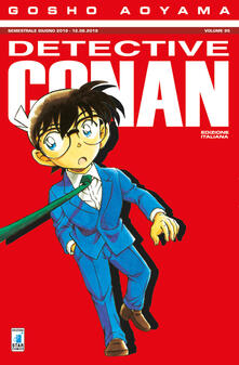Detective Conan. Vol. 95.pdf