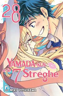 Daddyswing.es Yamada-Kun e le 7 streghe. Vol. 28 Image