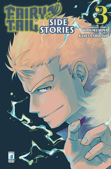 Voluntariadobaleares2014.es Fairy Tail. Side stories. Vol. 3 Image