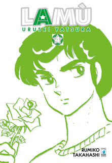 Lamù. Urusei yatsura. Vol. 4.pdf