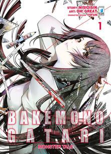 Bakemonogatari. Monster tale. Vol. 1.pdf
