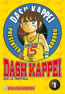 Rallydeicolliscaligeri.it Dash Kappei. Gigi la trottola. Vol. 1 Image
