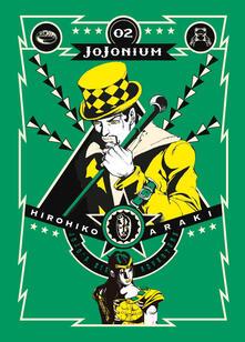 Aboutschuster.de Jojonium. Vol. 2 Image