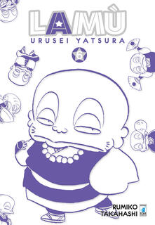 Grandtoureventi.it Lamù. Urusei yatsura. Vol. 6 Image