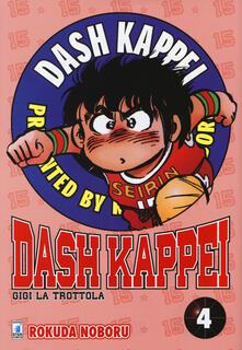 Winniearcher.com Dash Kappei. Gigi la trottola. Vol. 4 Image