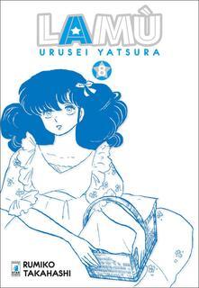 Lamù. Urusei yatsura. Vol. 8.pdf