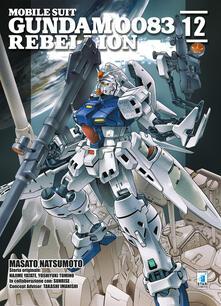 Winniearcher.com Rebellion. Mobile suit Gundam 0083. Vol. 12 Image