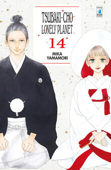 Tsubaki-chou Lonely Planet. Vol. 14 - Mika Yamamori - copertina