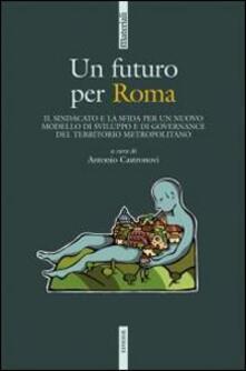 Premioquesti.it Un futuro per Roma Image