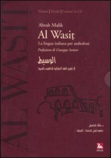 Listadelpopolo.it Al Wasit. Lingua italiana per arabofoni. Con CD-ROM Image