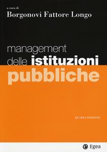 Libro Management delle istituzioni pubbliche