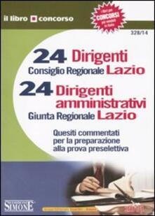 Daddyswing.es Ventiquattro dirigenti. Consiglio regionale Lazio. 24 dirigenti amministrativi. Giunta regionale Lazio Image