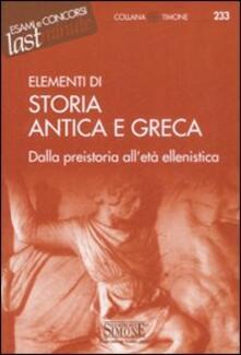 Associazionelabirinto.it Elementi di storia antica e greca. Dalla preistoria all'età ellenistica Image