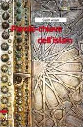 Parole chiave dell'Islam
