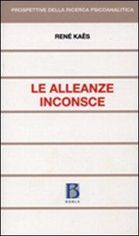 Le alleanze inconsce di René Kaës