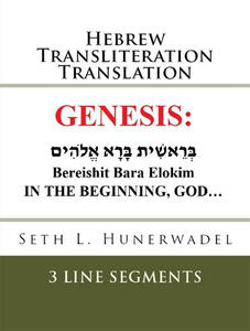 The Book of Genesis: Hebrew with English Translation and Transliteration in 3 Line-By-Line Format