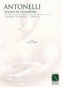 Spazio in F minor. For piano 4 hands