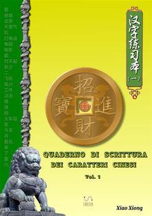 Lpgcsostenible.es Quaderno di scrittura dei caratteri cinesi. Vol. 1 Image
