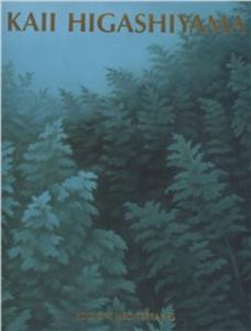 Libro Kaii Higashiyama