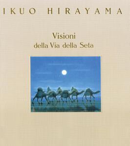 Ikuo Hirayama