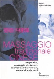 Winniearcher.com Massaggio tradizionale cinese. Terapeutica, massaggio dei tessuti, manipolazioni articolari, vertebrali e viscerali Image