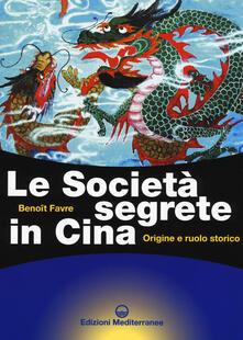 Daddyswing.es Le società segrete in Cina. Origine e ruolo storico Image