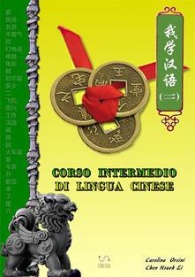 Daddyswing.es Corso intermedio di lingua cinese Image
