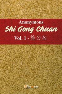 Shi Gong Chuan. Vol. 1