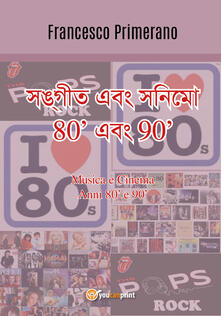 Musica e cinema anni '80 e '90. Ediz. bengalese - Francesco Primerano - copertina