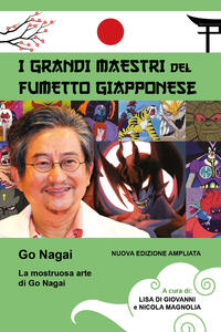 La mostruosa arte di Go Nagai. Ediz. illustrata - copertina