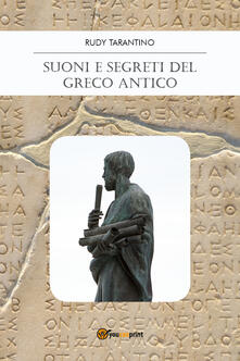 Camfeed.it Suoni e segreti del greco antico Image