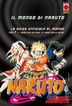 Il mondo di Naruto. La guida ufficiale al manga. Vol. 1: libro delle sfide, Il.