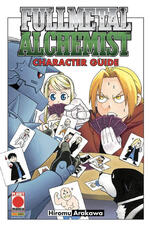 Character guide. Fullmetal alchemist