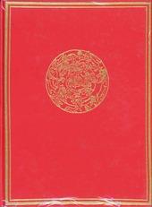 Storia universale. Vol. 7/12: L'Età contemporanea.