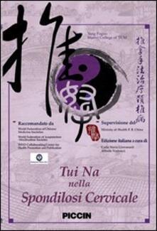 Recuperandoiltempo.it Tui Na nella spondilosi cervicale. DVD Image