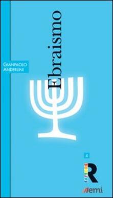 Ebraismo - Gianpaolo Anderlini - copertina