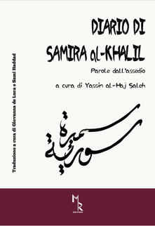 Diario di Samira al-Khalil. Parole dallassedio.pdf