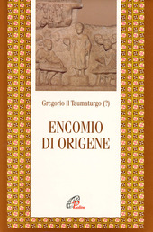 Encomio di Origene